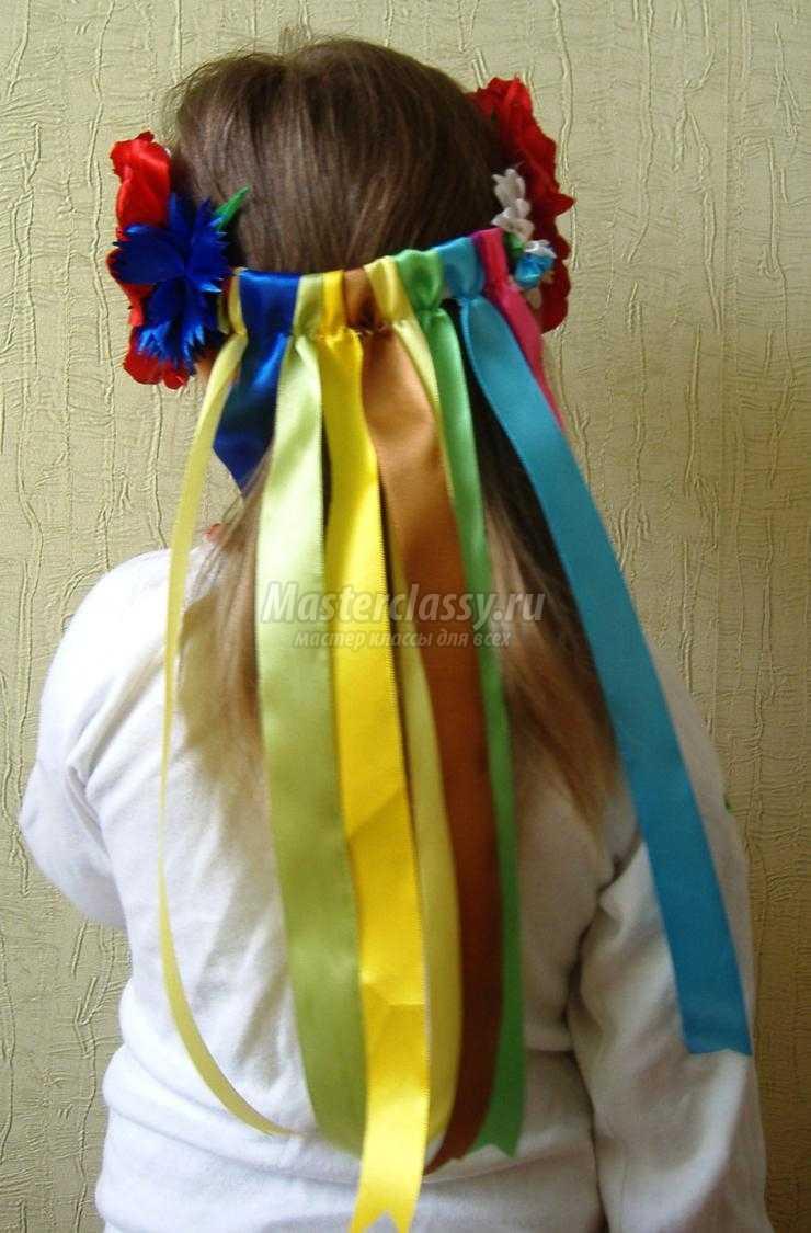 Сделать украинский венок своими руками с ленты