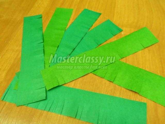 Из цветной бумаги мастер класс с пошаговым