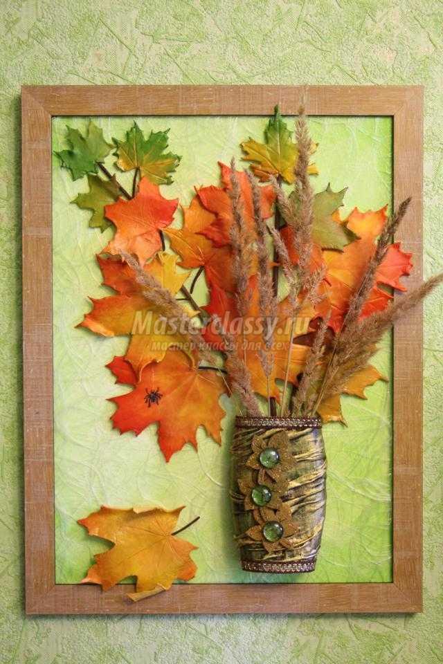Осенние панно своими руками фото
