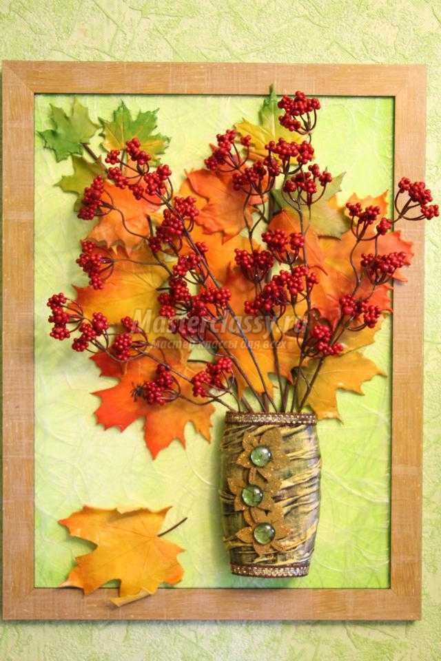 Панно из осенних листьев своими руками фото