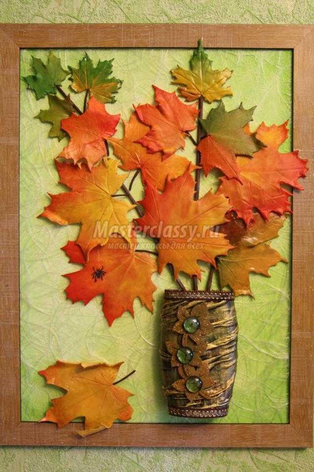 Картины из осенних листьев своими руками мастер класс 5