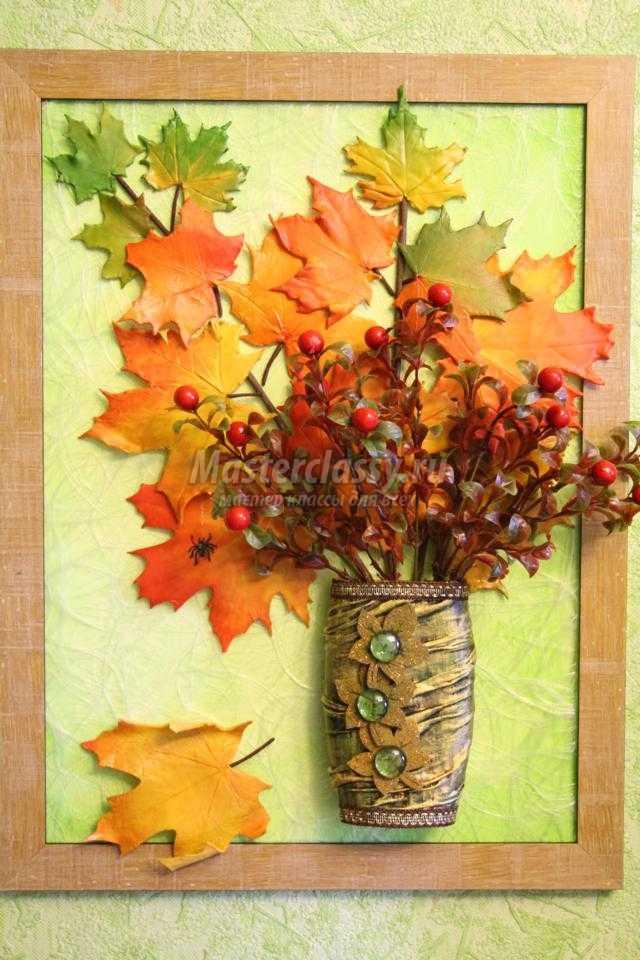 Поделки на тему осень своими руками картины