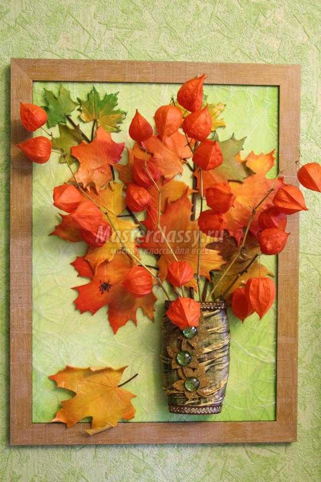 Картины из осенних цветов своими руками 56