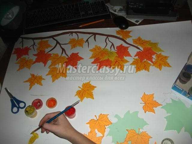 Осенняя стенгазета своими руками фото