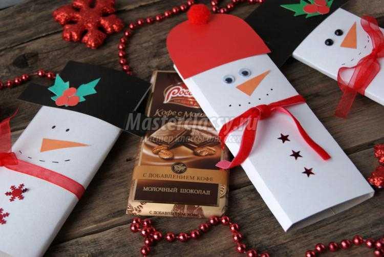 Упаковка шоколада на новый год своими руками