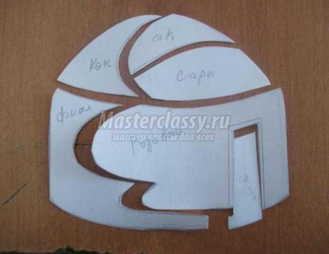 Макет юрты из бумаги