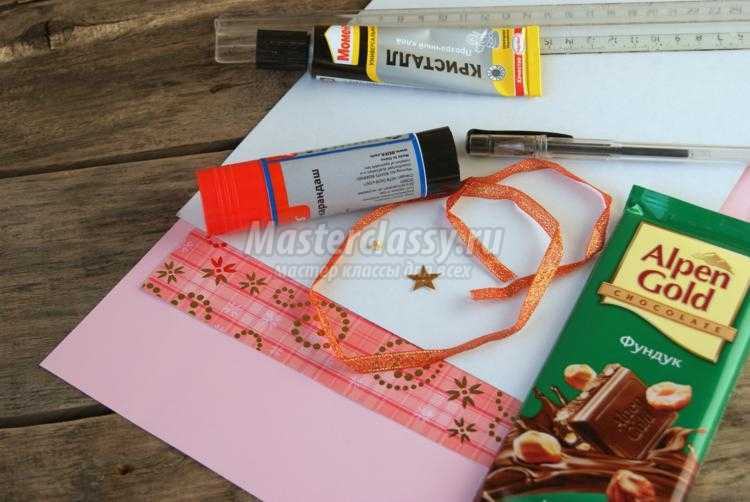 Упаковка для шоколада мастер класс