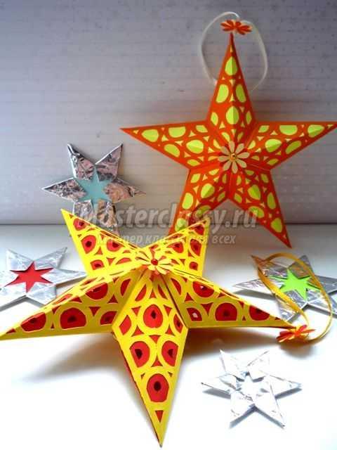 Звёзды из бумаги своими руками фото