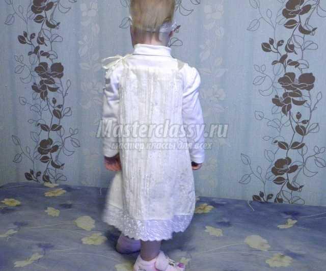 Платье для маленькой принцессы своими руками