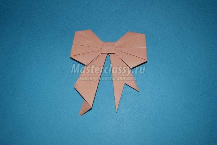 оригами. Бантик из бумаги своими руками