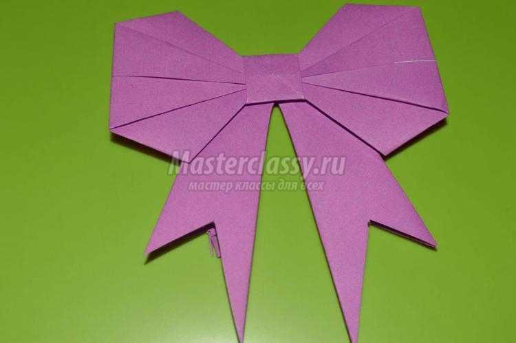 оригами. Бантик из бумаги