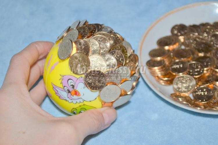 Яблоко из монет своими руками мастер класс