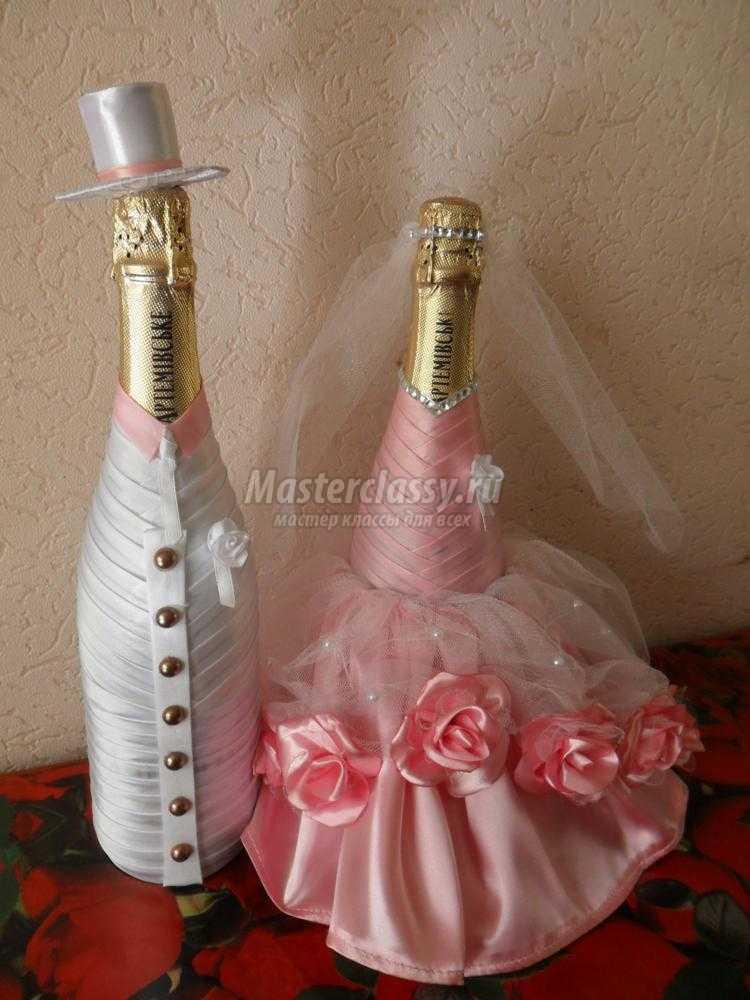 Свадебное шампанское на своими руками мастер класс лентами 196