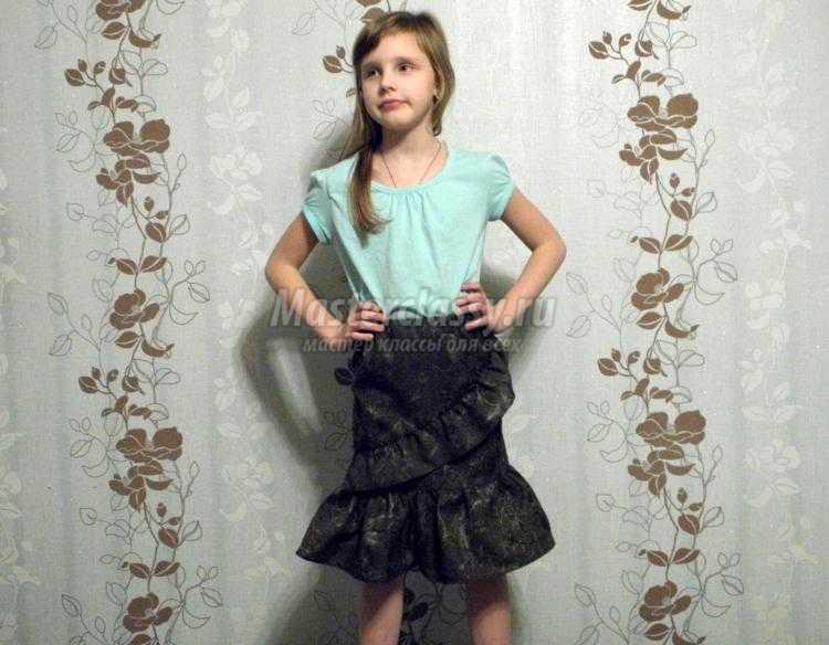 Юбка для девочки 8 лет