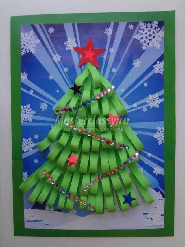 Новогодние поделки из бумаги елку