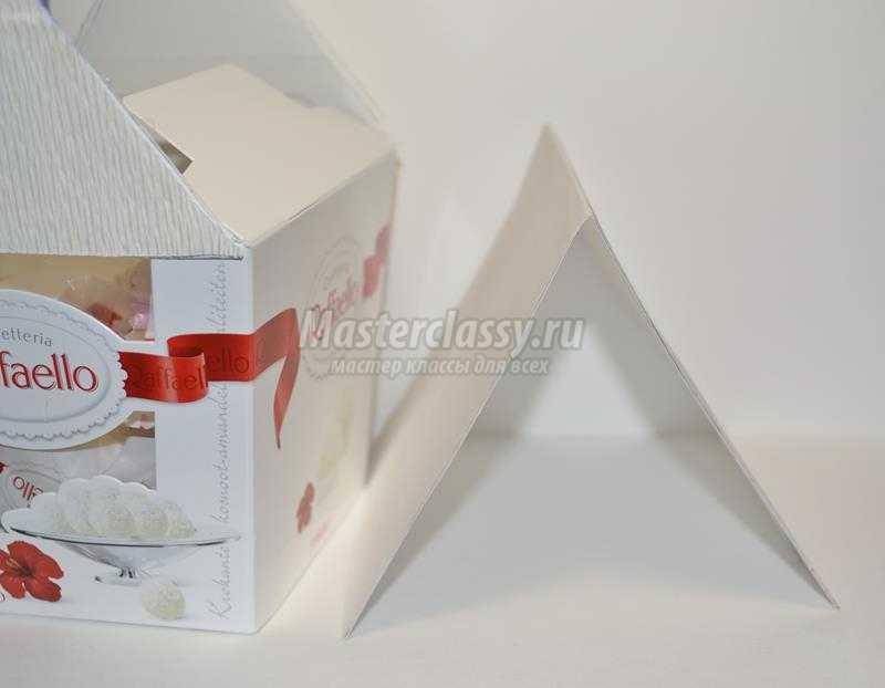 Домик из коробки рафаэлло пошаговое