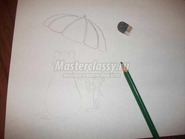 Мастер класс рисование простым карандашом - Travmacenter.ru