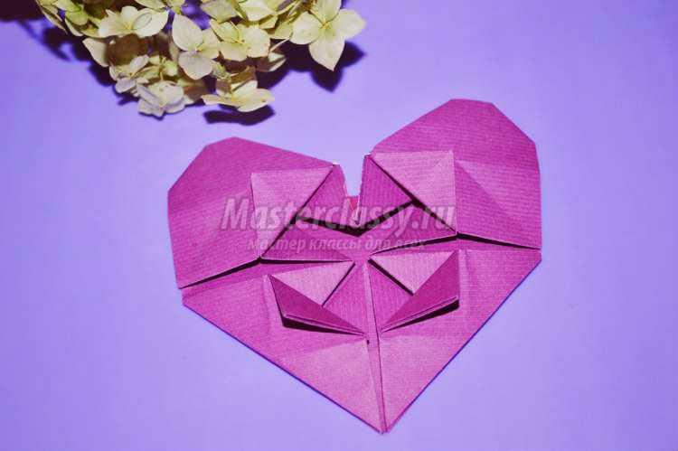 Оригами сердечко а в сердечке фото