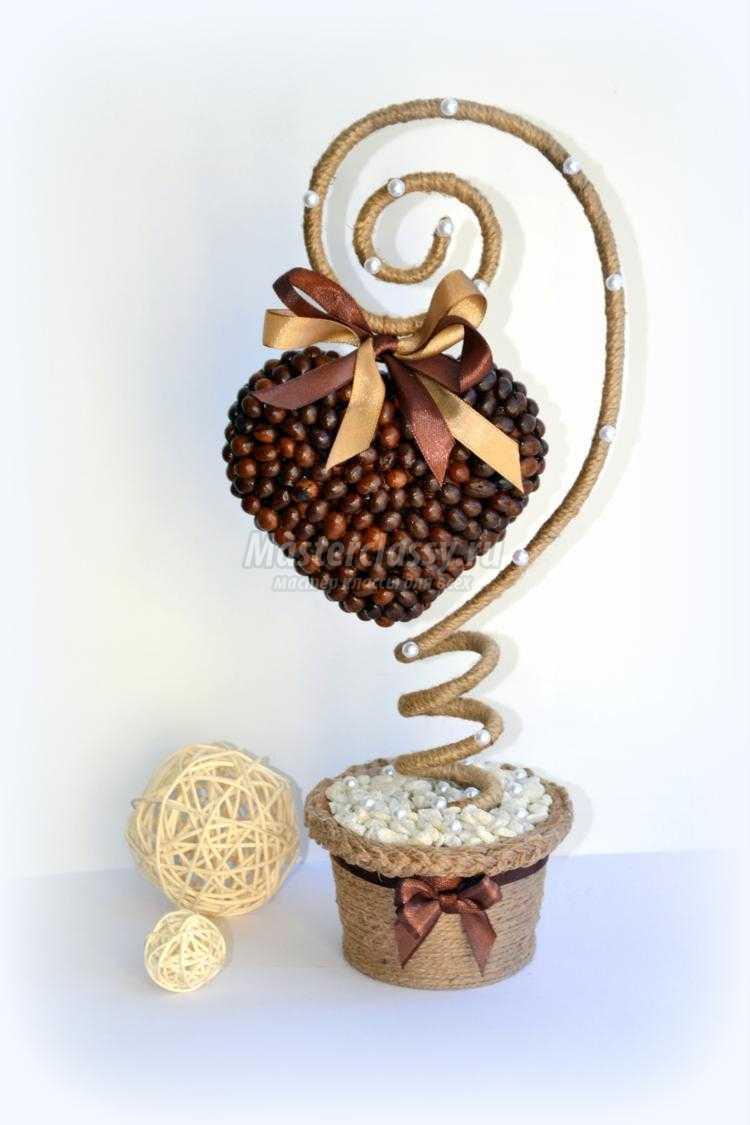 Топиарий сердце с кофейными зернами - Мастер класс как сделать своими руками кофейное дерево