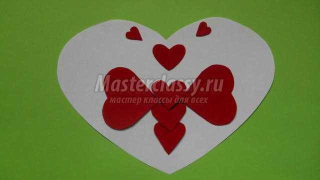 Мастер-класс. Валентинка из бумажных сердечек. Бабочка