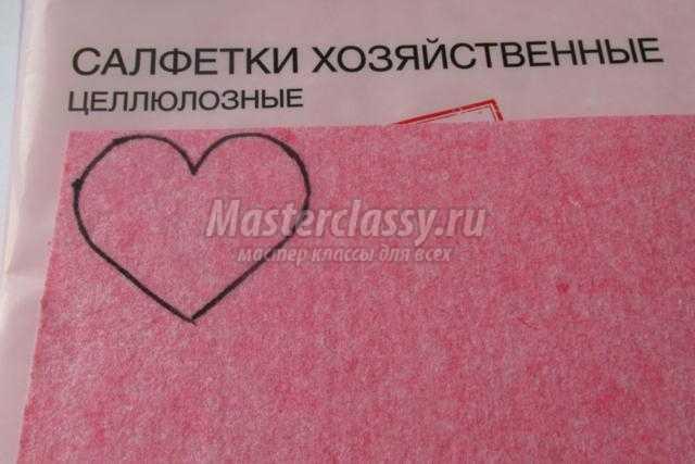 закладка-валентинка из салфеток. Сердце