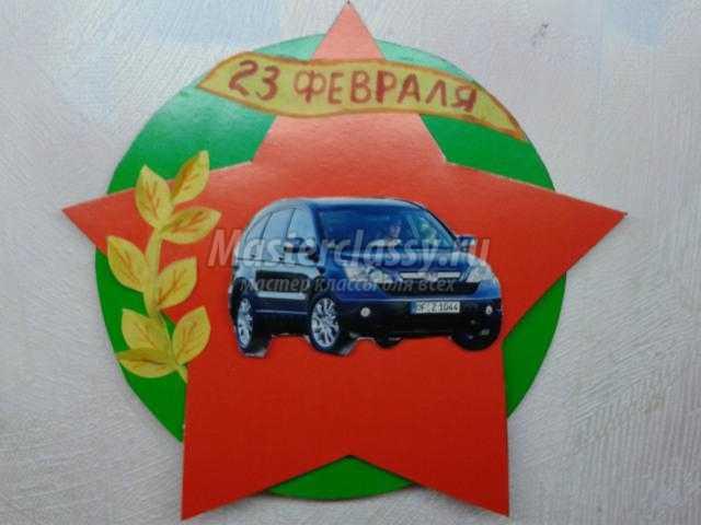 Картинки с машинами на 23 февраля