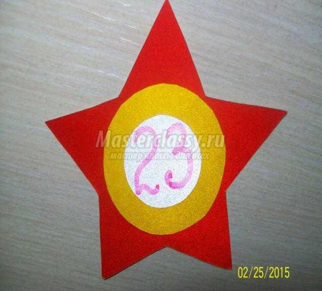 Звезда медаль своими руками