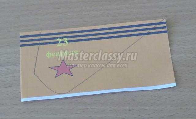 Открытка-самолет из картона на 23 февраля. Мастер-класс