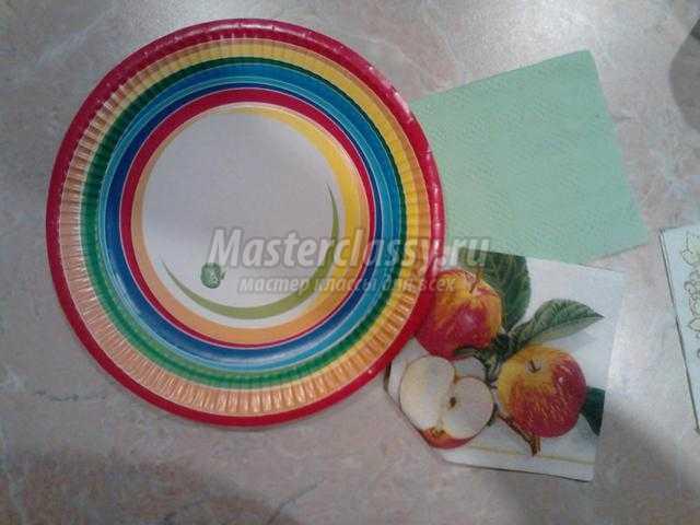 Мастер-класс поделки из одноразовых тарелок