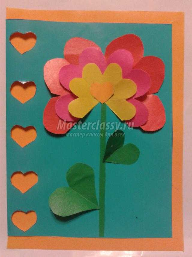 Объемная открытка ко Дню Валентина с цветком. Мастер-класс