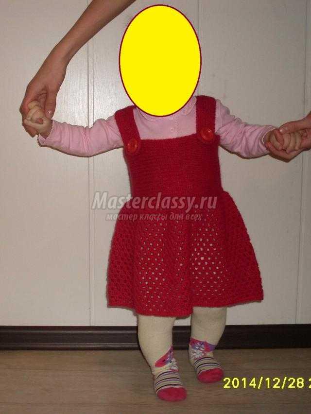 зимний вязаный сарафан на девочку 9-12 месяцев