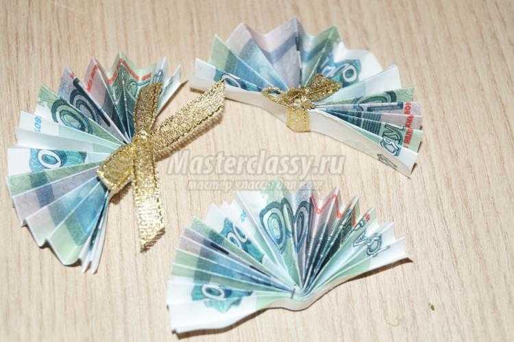 Бабочка своими руками из денежных купюр 49