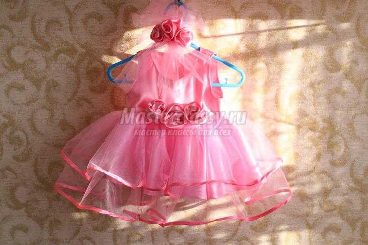 Мастер класс сшить нарядное платье для девочки 385