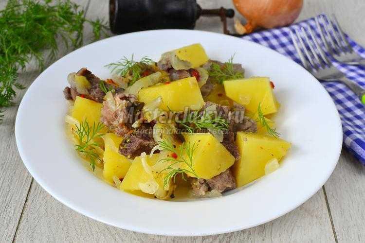 Говядина с картошкой на пару в мультиварке рецепты с фото