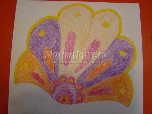 рисунок восковыми карандашами. Сказочный цветок