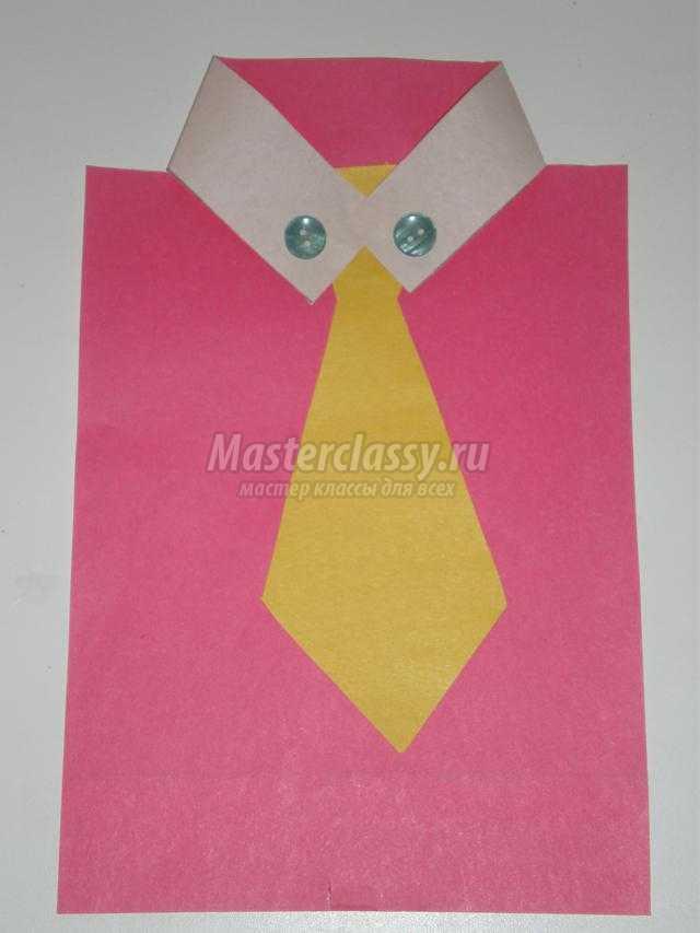 Как сделать поделку для папы на 23 февраля из бумаги