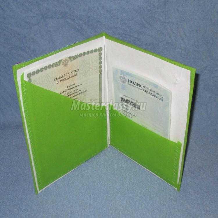 Папка для документов своими руками мастер