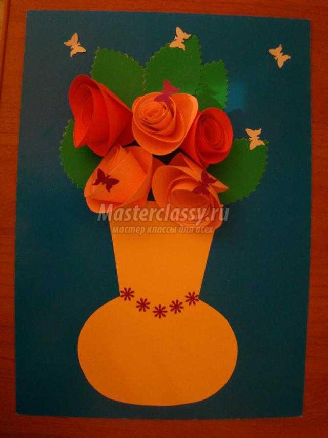 Шаблон ваза с открытки