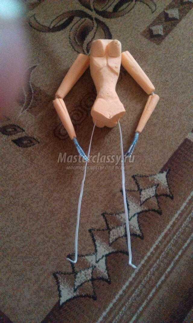 Куклы на каркасе своими руками мастер класс 52