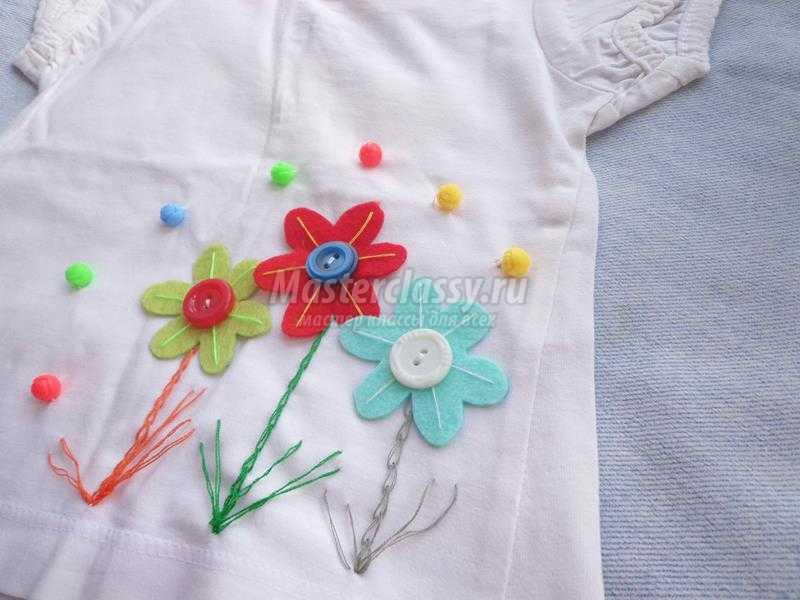 Декор детской футболки своими руками мастер класс 57