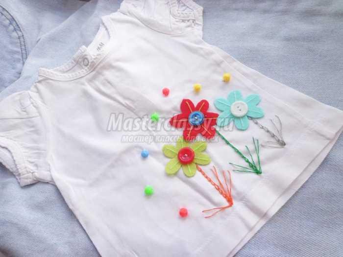 Декор детской футболки своими руками мастер класс 60