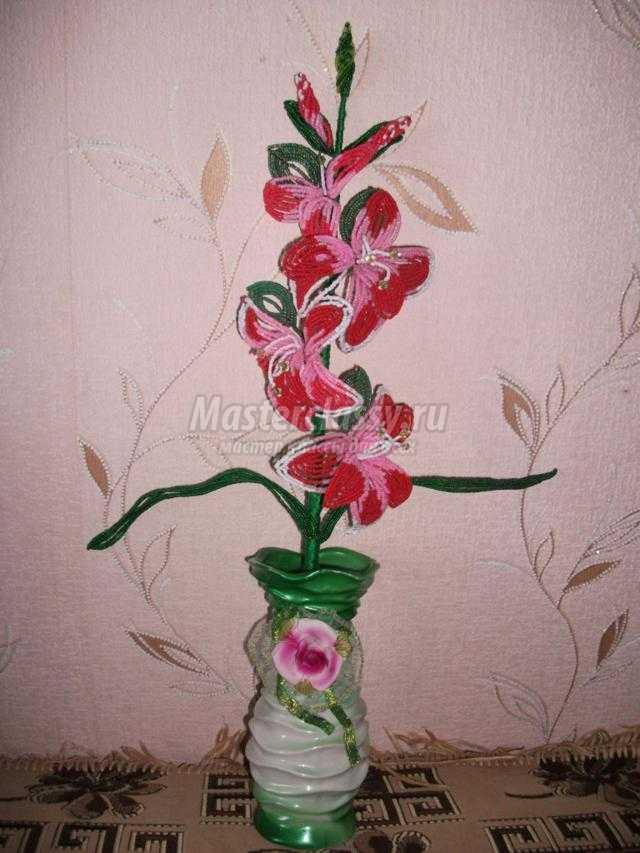 цветы из бисера. Гладиолус