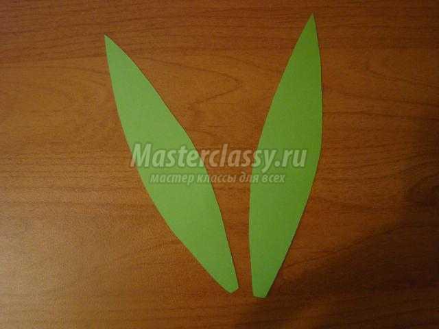 Тюльпан из листа бумаги своими руками - Секрет мастера