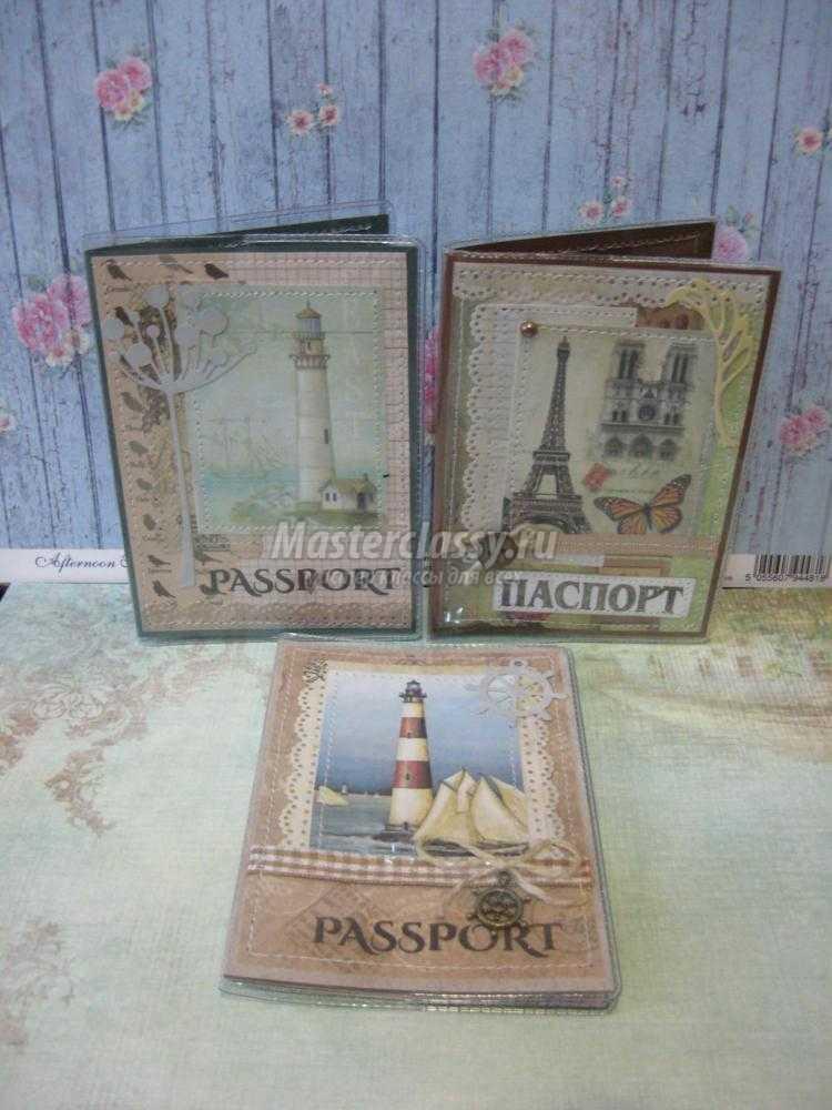 Обложки на паспорт своими руками скрапбукинг мастер