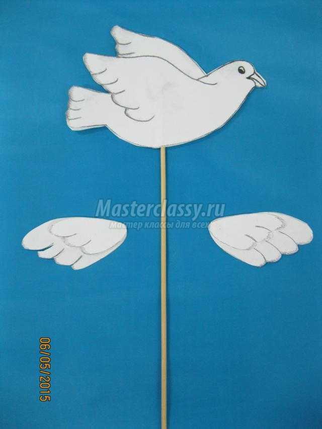 Голубь мира на шпажке ко Дню Победы. Мастер-класс