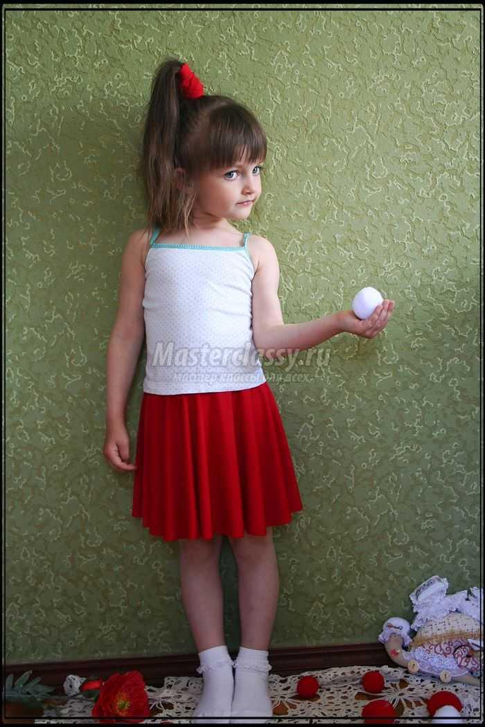 Юбка для девочки 5 лет