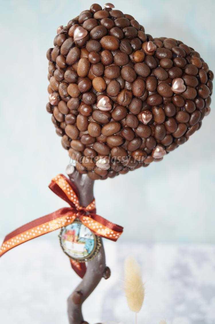 Сердце из кофейных зерен дерево сердце