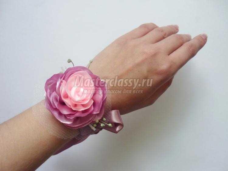 Цветок на руку подружкам невесты своими руками мастер класс 16