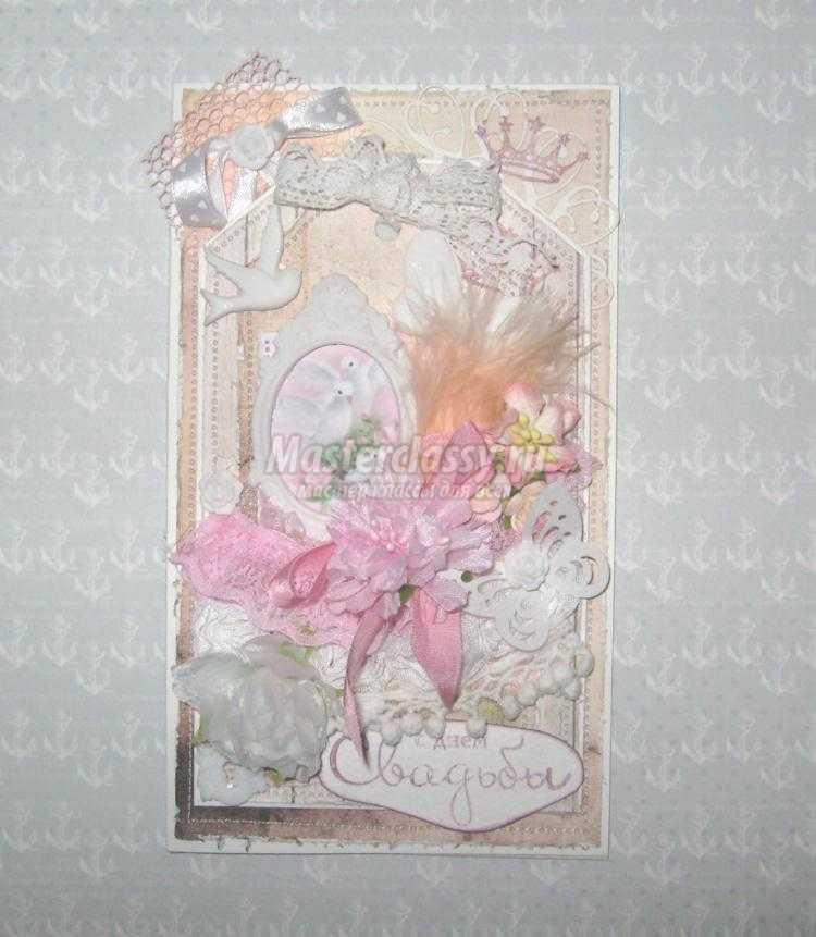 Мастер класс скрапбукинг открытка к свадьбе 669