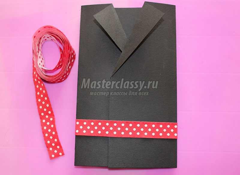 Открытка для мужчин галстук 536